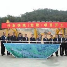 珠海市公路局兴业路快速通道工程(北段)PPP项目